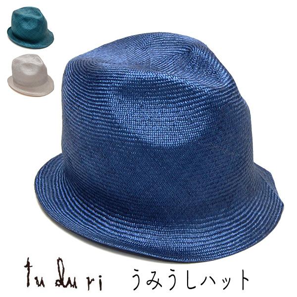 """?""""tuduri(つづり)""""シゾールハット<うみうしハット>"""