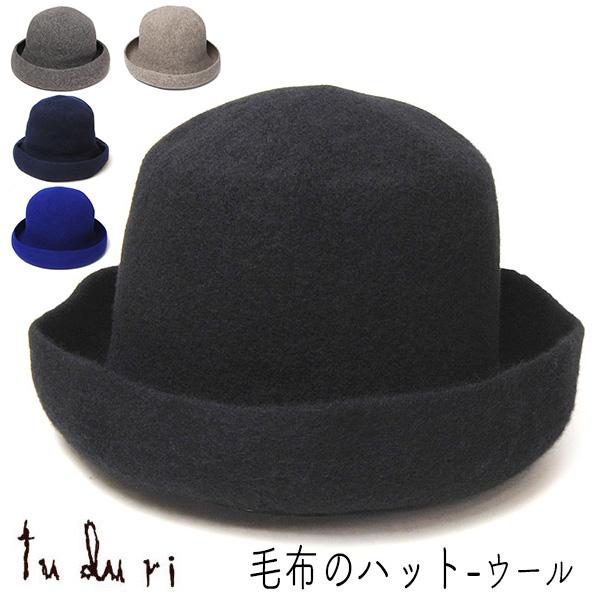 """""""tuduri(つづり)""""ウールハット<毛布のハット ウール>"""