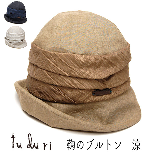 """""""tuduri(つづり)""""リネンコットンブルトンハット 鞠のブルトン 涼"""
