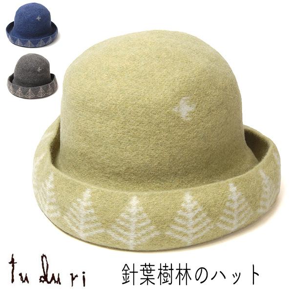 """""""tuduri(つづり)""""ウールハット<針葉樹林のハット>"""