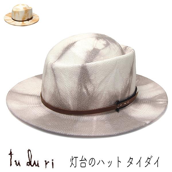 """""""tuduri(つづり)"""" パナマハット <灯台のハット タイダイ>"""
