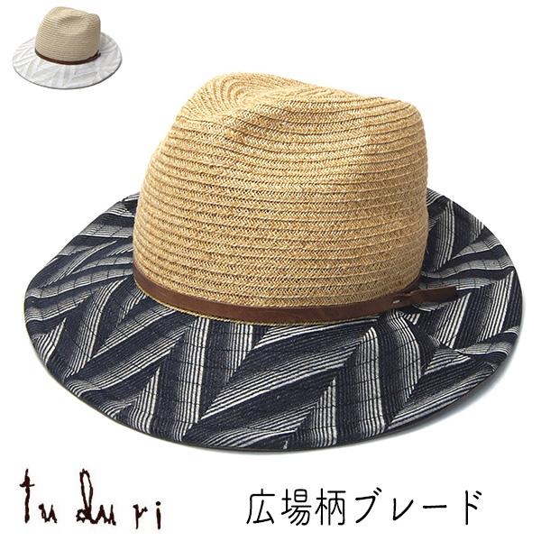 """""""tuduri(つづり)""""麻ブレードハット 広場柄ブレード"""