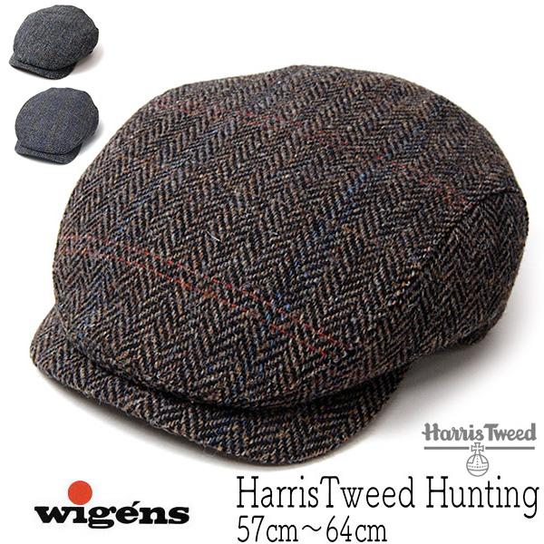 """スウェーデン""""WIGENS(ヴィーゲン)"""" ハリスツイードハンチング Ivy Contemporary Cap"""