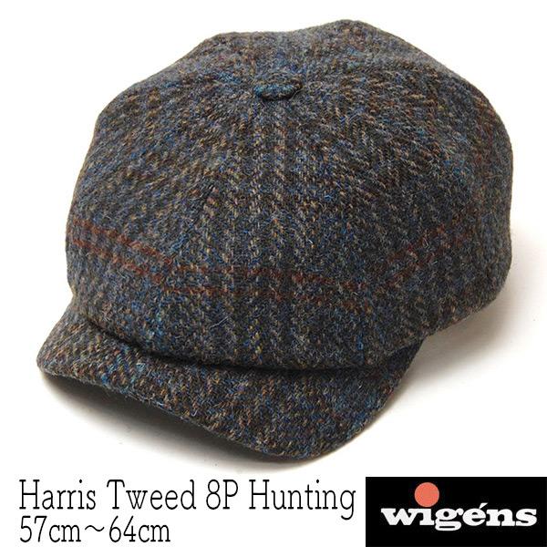 WIGENS(ヴィーゲン)ハリスツイード8枚はぎハンチング Newsboy Classic Cap