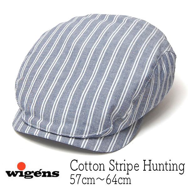 """スウェーデン""""WIGENS(ヴィーゲン)"""" コットンストライプハンチング Ivy Contemporary Cap"""