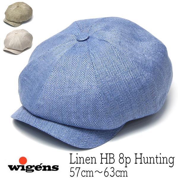 WIGESN(ヴィーゲンス)リネンヘリンボーン8枚はぎハンチング
