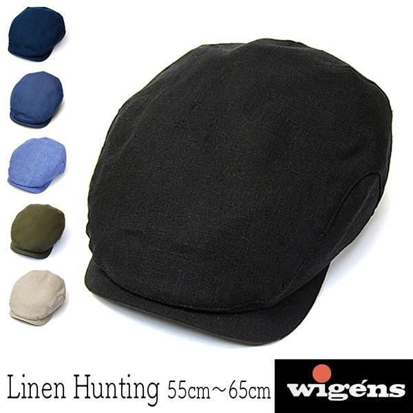 """スウェーデン""""WIGENS(ヴィーゲン)""""リネンハンチング 【送料無料】[大きいサイズの帽子アリ][小さいサイズあり]【コンビニ受取対応】 (kaw-wg-sintas) アウトレットS"""