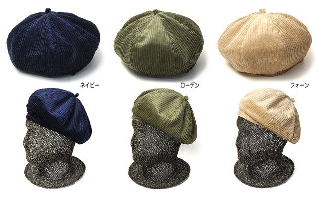 YARMO(ヤーモ)コーデュロイベレー帽