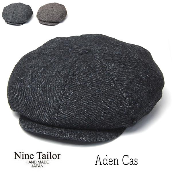 """""""NINE TAILOR(ナインテイラー)"""" リネンウール8枚はぎハンチング Aden Cas?"""