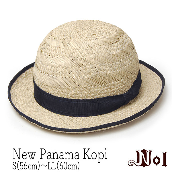"""""""NOL(ノル)"""" コーヒー染めパナマボーラーハット New Panama Kopi"""