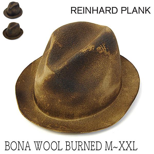 REINHARD PLANKウールフエルト中折れ帽BONA