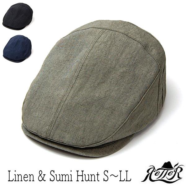 Retter(レッター)リネンハンチング Linen&Sumi Hunt