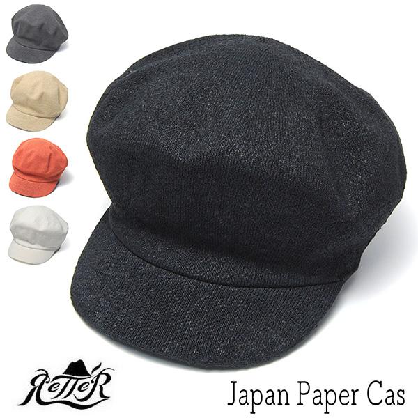 Retter レッター ニットキャスケット JapanCas