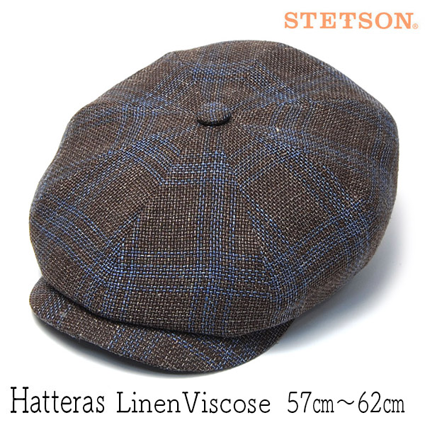 STETSON(ステットソン)チェック8枚はぎハンチング