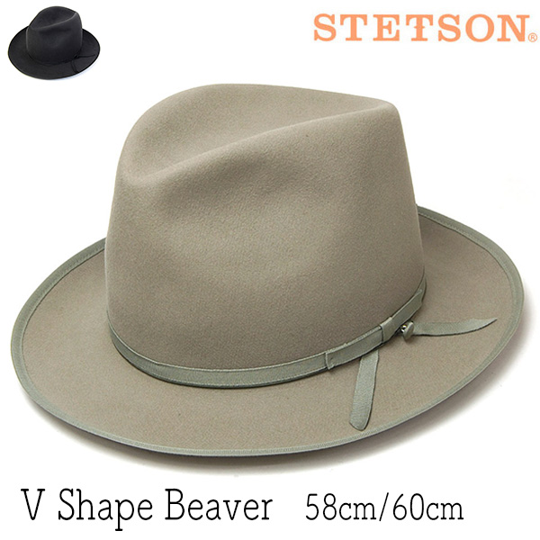 """""""STETSON(ステットソン)"""" ビーバーフエルト中折れ帽 ハット メンズ 秋冬 ビンテージハット V Shape Beaver?"""