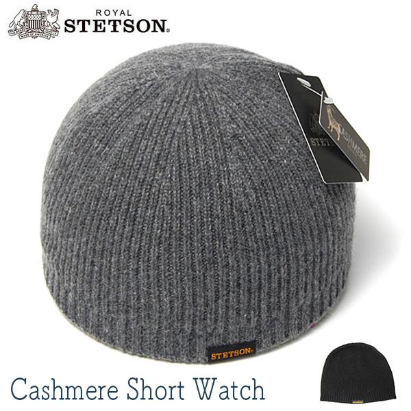 STETSON(ステットソン)カシミアニット帽SE571