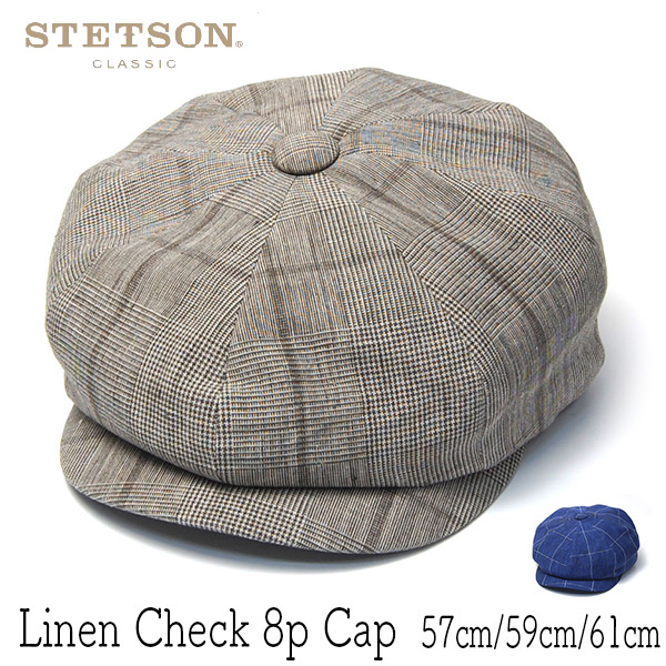 STETSON(ステットソン)リネンチェック8枚はぎハンチング