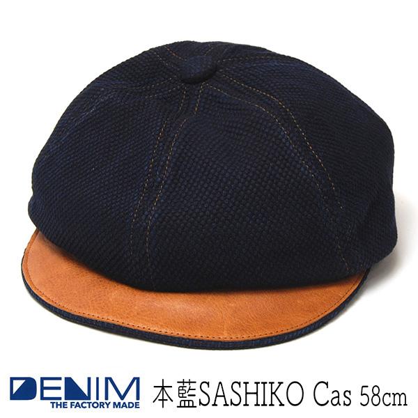 THE FACTORY MADE(ザファクトリーメイド) コットン6枚はぎハンチング 本藍SASHIKO CAS