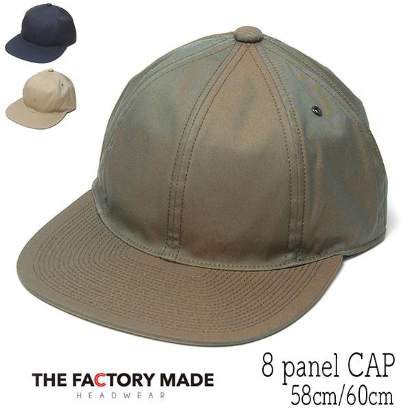 """THE FACTORY MADE(ザファクトリーメイド)"" ストレッチツイルキャップ 8 Panel CAP"
