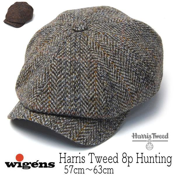WIGENS(ヴィーゲンス)ハリスツイード8枚はぎハンチング