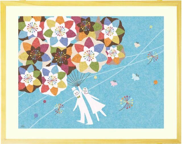 妻や夫・両親への結婚記念日や結婚祝いプレゼントの絵画「花風船」