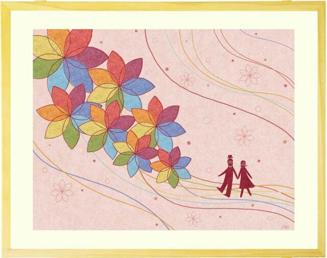 妻や夫・両親への結婚記念日や結婚祝いプレゼントの絵画「虹の花束」