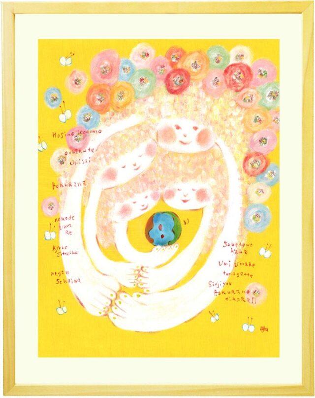 新築祝いや出産祝いに家族の絵・黄色の絵画インテリア