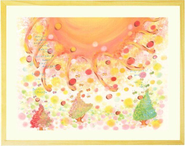 オレンジ色の太陽と木の優しい絵画・アートポスター