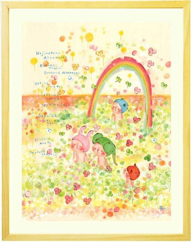 可愛い絵画、虹、妖精、ピンク、癒し、花の絵、動物、インテリア、玄関・リビング、壁掛け絵画、額入り、プレゼント
