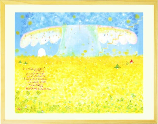 黄色の花の絵画インテリア、菜の花畑の絵、空、風景画、風水おすすめ、明るい絵、元気が出る絵、縁起がいい絵