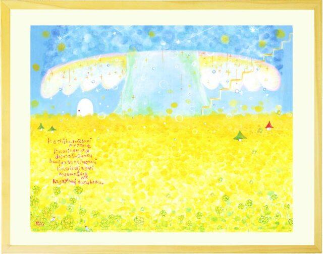 風水に黄色い花の風景画・菜の花畑の絵画インテリア