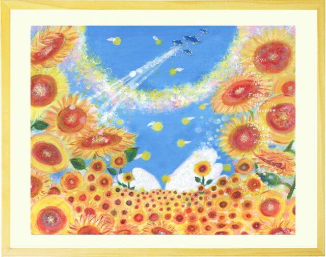 玄関や風水におすすめ黄色いひまわり畑の絵画インテリア