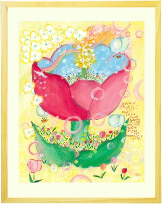 かわいいチューリップの絵画インテリア「咲いた」