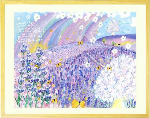 可愛いラベンダー畑と虹の風景画・絵画(癒し・紫・パープル)