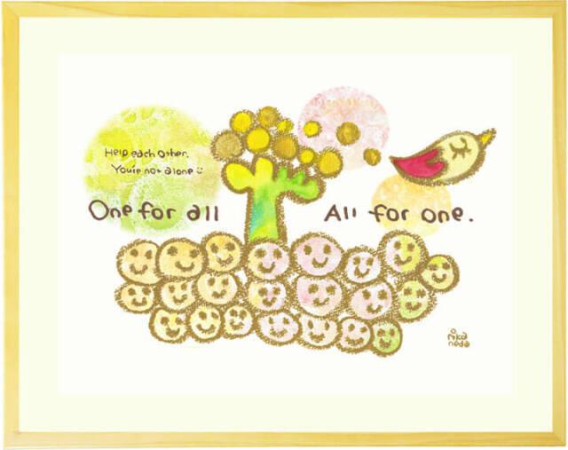 人と人との繋がり・絵画・一人はみんなのために、みんなは一人のために・One for all