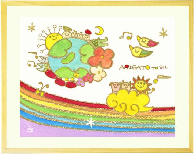 地球の絵、動物の絵、太陽、ライオン、犬の絵