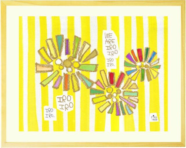 絵画・クレヨン画・水彩画・イラスト・ポップ・黄色・風水・花の絵・自分らしさ・ストライプ・風水