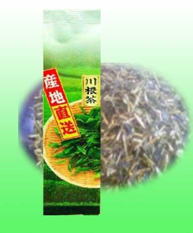 <緑香園銘茶・川根茎茶>(茎茶の爽やかな味が特徴です。)/500g