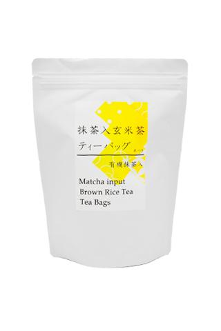 抹茶入玄米茶ティーバッグ大袋(糸つき5g×60個入)
