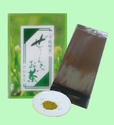 お茶の良い所全て吸収・微粉末緑茶「ぜ~んぶお茶」/40g箱入