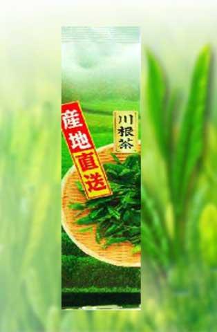 <緑香園銘茶・正喜撰茎茶>(一番茶と二番茶のブレンドの茎茶。力強い味が特徴です)/500g