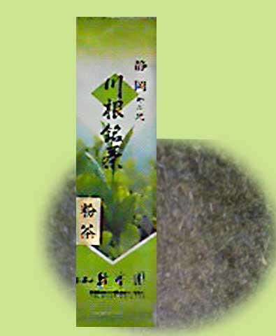 <緑香園銘茶・粉茶>/200g