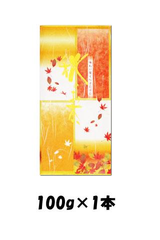 秋のお茶 100g×1本