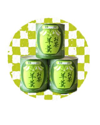 お茶ようかん(3個袋入)