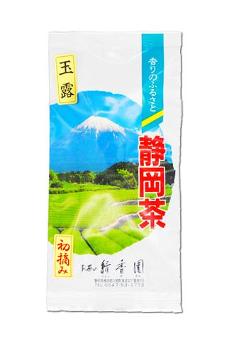 <緑香園・玉露はつづみ>100g