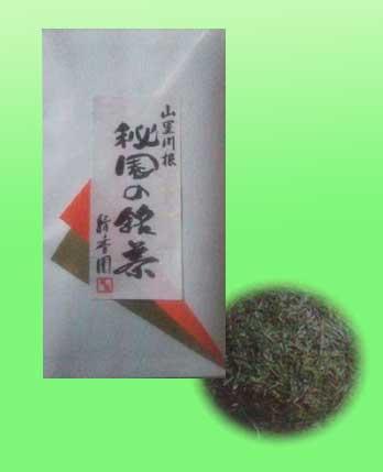 <緑香園銘茶・秘園の銘茶>(香り高く、甘味、渋味共に当園最高級の緑茶です。)/100g
