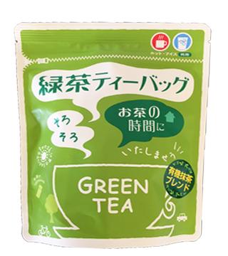 ワンカップティー 有機抹茶入煎茶(糸つき3g×15個)
