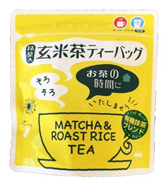 ワンカップティー 有機抹茶入玄米茶(糸つき5g×15個)