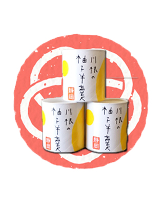 柚子ようかん(3個袋入)