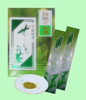 お茶の良い所全て吸収・微粉末緑茶「ぜ~んぶお茶」スティックタイプ/0.5g×35本